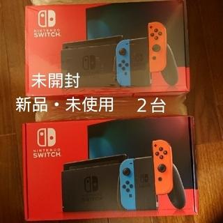 ニンテンドースイッチ(Nintendo Switch)の新型 Nintendo Switch 本体 ネオン 2台 (家庭用ゲーム機本体)