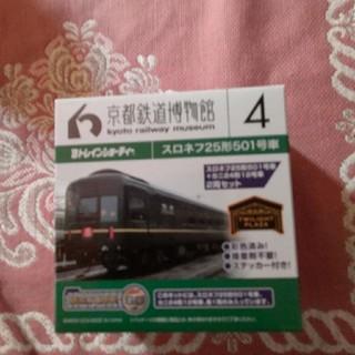 バンダイ(BANDAI)のBトレインショーティー 京都鉄道博物館4(スロネフ25形501号車+カニ24形1(鉄道模型)