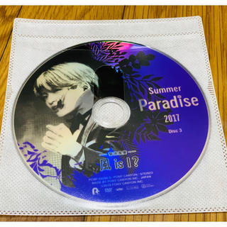 サマパラ Summer Paradise 2017 菊池風磨 ソロコンDISC