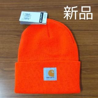 カーハート(carhartt)の新品 カーハート ニット帽 ビーニー ブライトオレンジ(ニット帽/ビーニー)