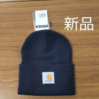 カーハート(carhartt)の新品 カーハート ニット帽 ビーニー ブラック(ニット帽/ビーニー)