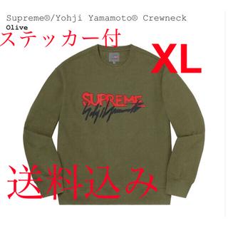 シュプリーム(Supreme)のSupreme Yohji Yamamoto Crewneck Olive XL(スウェット)