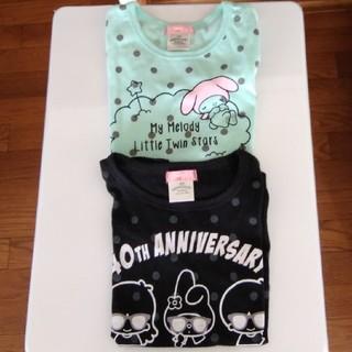サンリオ(サンリオ)のサンリオ 半袖Tシャツ2点セット 120(Tシャツ/カットソー)