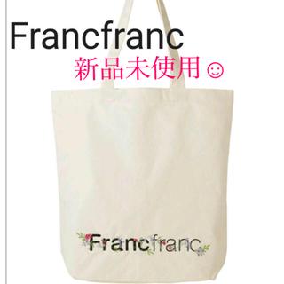 Francfranc - フランフラン  ロゴ トートバッグ フラワー エンブロイダリー Mサイズ