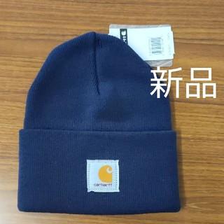 カーハート(carhartt)の新品 カーハート ニット帽 ビーニー ネイビー(ニット帽/ビーニー)