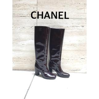 シャネル(CHANEL)の★新品未使用 シャネル エナメルブーツ 24.5cm(ブーツ)
