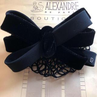 アレクサンドルドゥパリ(Alexandre de Paris)の未使用 アレクサンドルドゥパリ ネット付き  リボンバレッタ ブラック 黒(バレッタ/ヘアクリップ)