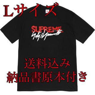 シュプリーム(Supreme)のSupreme®/Yohji Yamamoto® Logo Tee L(Tシャツ/カットソー(半袖/袖なし))