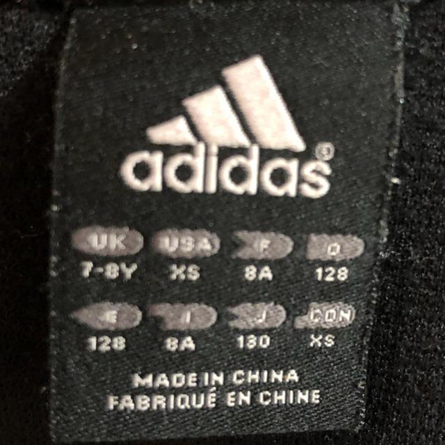 adidas(アディダス)のアディダス ジャージ 130 キッズ/ベビー/マタニティのキッズ服男の子用(90cm~)(ジャケット/上着)の商品写真