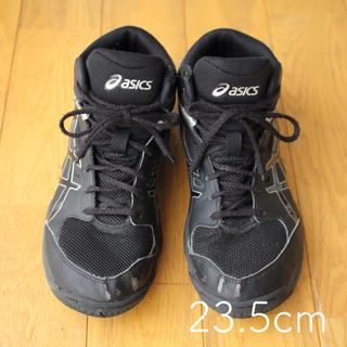 アシックス(asics)のアシックス バスケットボールバッシュ 23.5cm 靴 シューズ asics(バスケットボール)