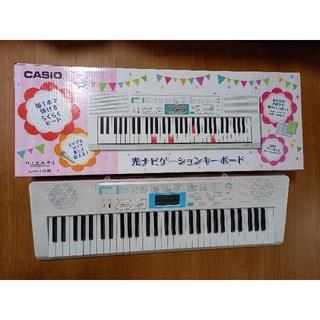 カシオ(CASIO)のカシオ 光ナビゲーションキーボード(キーボード/シンセサイザー)