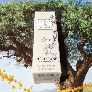 ロクシタン(L'OCCITANE)の未使用☆ロクシタン NOオードトワレ7.5(香水(女性用))