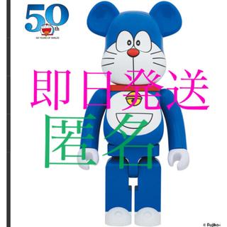 メディコムトイ(MEDICOM TOY)のドラえもん50周年記念 BE@RBRICK ドラえもん 1000% ★新品(キャラクターグッズ)