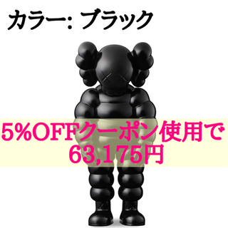KAWS What Party Figure   カウズ 黒 ブラック(その他)
