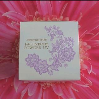 クリスタルジェミー - ❤️これからが大事❤️ジェミー ネフェルタリ フェイス&ボディ パウダー UV