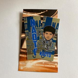 三代目 J Soul Brothers - NAOTO 千社札