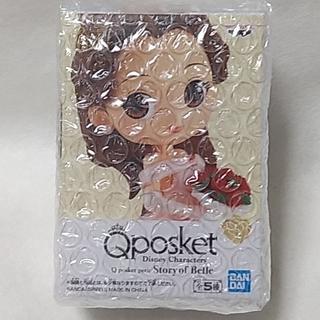 ビジョトヤジュウ(美女と野獣)のQposket Disney ベル(アニメ/ゲーム)