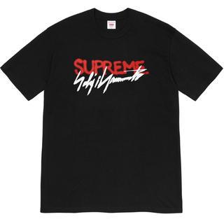 Supreme - supreme yohji yamamoto Tシャツ シュプリーム