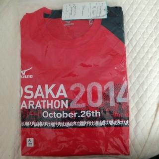 ミズノ(MIZUNO)の大阪マラソン2014 Tシャツ(ウェア)