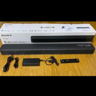 SONY - HT-X8500 サウンドバー ワイヤレススピーカー
