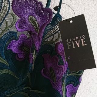 Wacoal - 定価31,320円⭐STUDIO FIVE スタディオファイブ⭐テディ