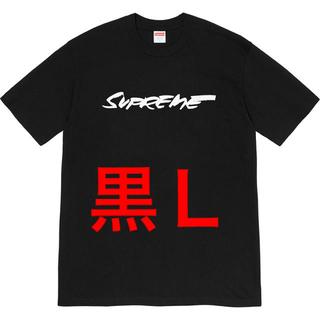 シュプリーム(Supreme)の最安値! Lサイズ supreme futura tee(Tシャツ/カットソー(半袖/袖なし))