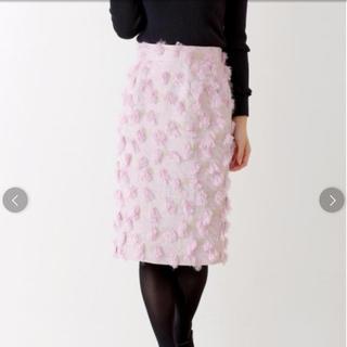 ミッシュマッシュ(MISCH MASCH)のMISCH MASCH フリンジジャカードタイトスカート(ひざ丈スカート)