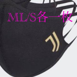 adidas - アディダスカバー  2枚