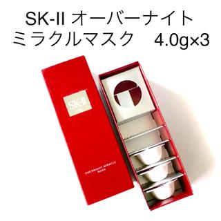 エスケーツー(SK-II)のSK-Ⅱ オーバーナイト ミラクルマスク 4.0g×3(パック/フェイスマスク)