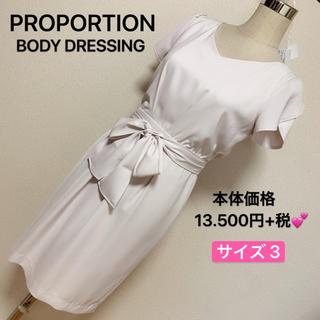 プロポーションボディドレッシング(PROPORTION BODY DRESSING)の本体価格13,800円+税✨PROPORTION ワンピース✨(ひざ丈ワンピース)