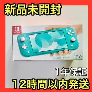 ニンテンドースイッチ(Nintendo Switch)の新品未開封12時間以内発送☆Nintendo Switch Lite ターコイズ(携帯用ゲーム機本体)