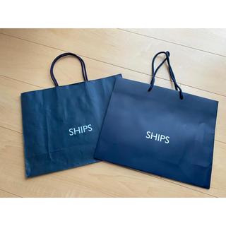 シップス(SHIPS)のSHIPS ショップ袋 2枚(ショップ袋)