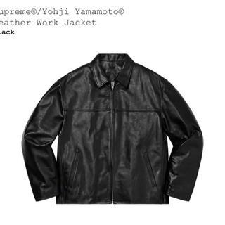 Supreme - Supreme/Yohji Yamamoto Leather Jacket