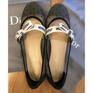 クリスチャンディオール(Christian Dior)のDior チュールドットバレエ シューズ(バレエシューズ)