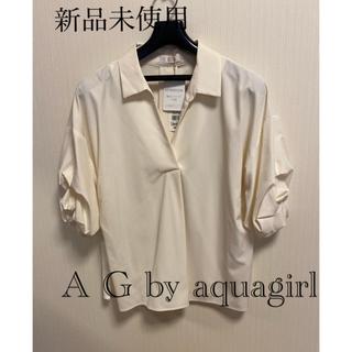 エージーバイアクアガール(AG by aquagirl)の新品未使用❣️A G by aquagirl❣️お袖が可愛いブラウス(シャツ/ブラウス(長袖/七分))