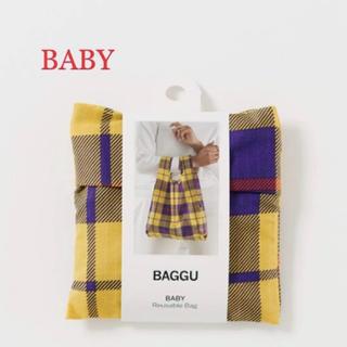 ビームス(BEAMS)の【新品未使用】BAGGU ベビー/タータンチェック(エコバッグ)