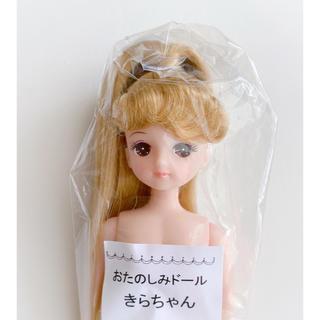 タカラトミー(Takara Tomy)のリカちゃんキャッスル おたのしみドール きらちゃん(ぬいぐるみ/人形)