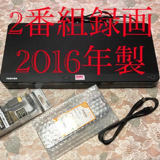 東芝 - 東芝 DBR-Z610 ブルーレイレコーダー  REGZA