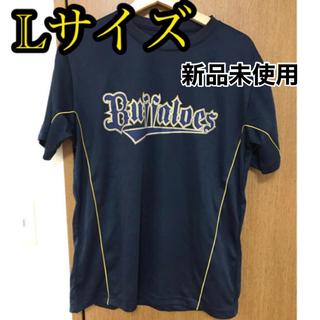オリックス・バファローズ - 【未使用】オリックス・バファローズ ドライ素材Tシャツ ネイビー Lサイズ