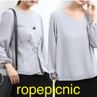 ロペピクニック(Rope' Picnic)のロペピクニック 2way ブラウス(シャツ/ブラウス(長袖/七分))