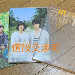 三浦春馬 HT~赤道の真下で、鍋をつつく~ DVD
