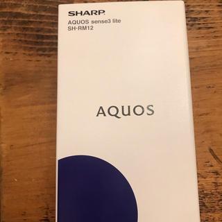 AQUOS sense3 lite ライトカッパー