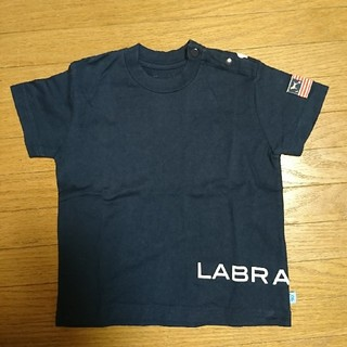 ラブラドールリトリーバー(Labrador Retriever)の90cm ラブラドールレトリバー Tシャツ キッズ ベビー 男の子 女の子 ②(Tシャツ/カットソー)