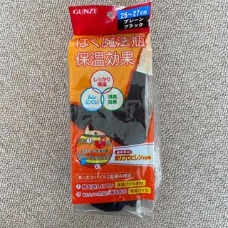 グンゼ(GUNZE)のGUNZE 履く魔法瓶ソックス(ソックス)