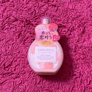 マーキュリーデュオ(MERCURYDUO)のAURODIA フレグランスボディミスト セイントフリージアの香り(香水(女性用))