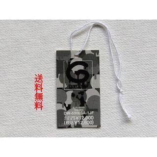 G-SHOCK - プライスタグ「マイケル ラウ」コラボ DW-6900 G-SHOCK★送料無料★
