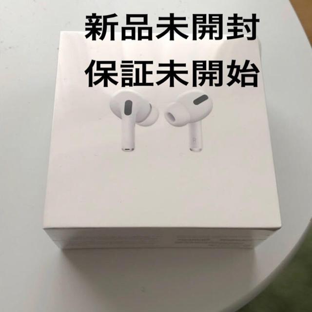 Apple(アップル)のAirPods Pro (エアーポッズ プロ) スマホ/家電/カメラのオーディオ機器(ヘッドフォン/イヤフォン)の商品写真