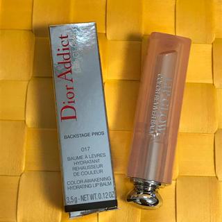 ディオール(Dior)のディオールアディクトリップグロウ017 ウルトラコーラル(リップケア/リップクリーム)