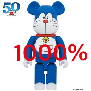 メディコムトイ(MEDICOM TOY)のBE@RBRICK ベアブリック ドラえもん 1000% (フィギュア)