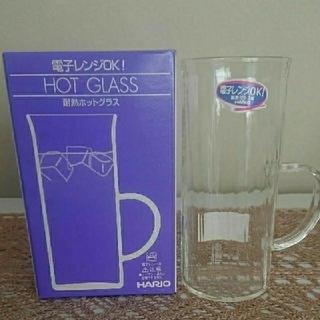 ホットグラス 耐熱グラス 8個 セット(グラス/カップ)